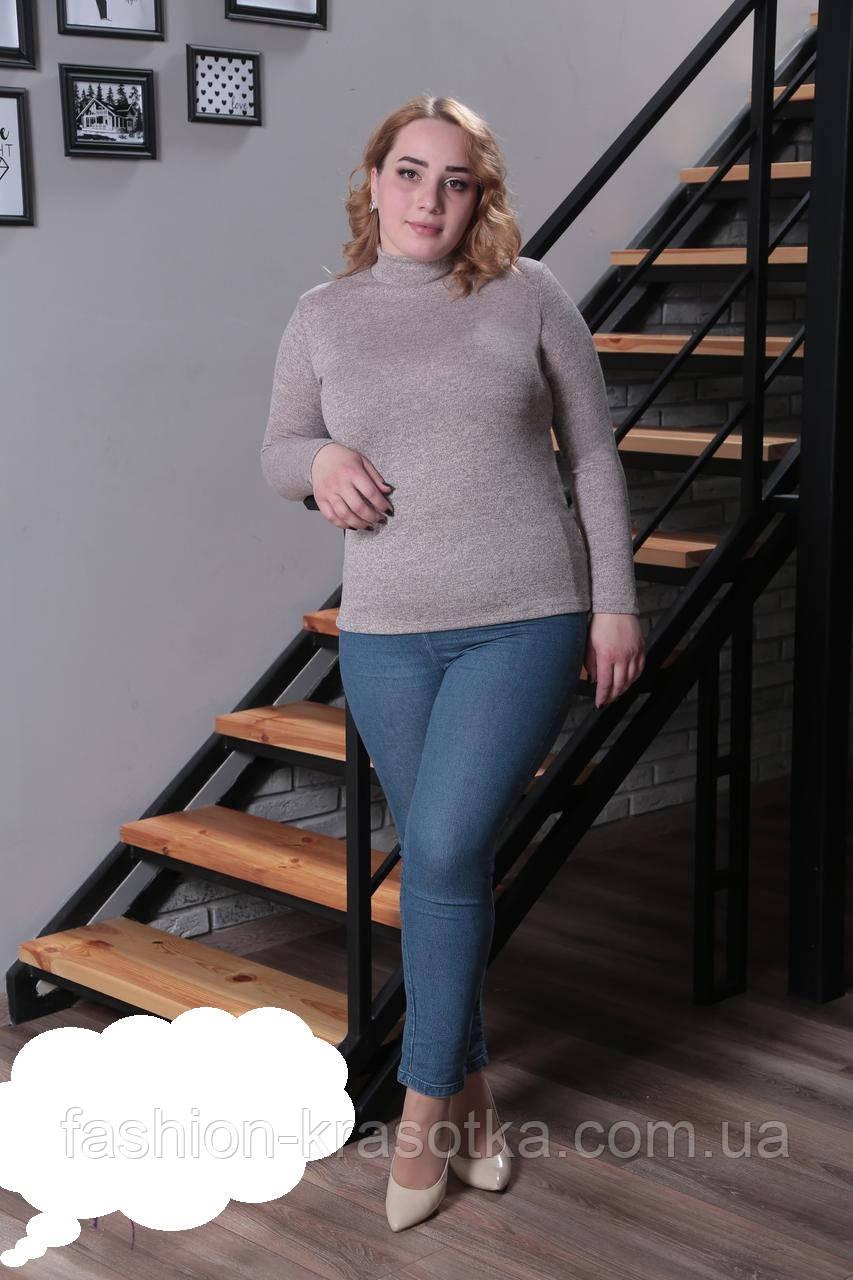 Тепла жіноча водолазка,тканина ангора-софт,розміри:50-52.