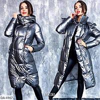 Зимняя теплая куртка зефирка на 200 синтепухе, размер 42-44