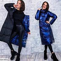 Женская двухсторонняя зимняя теплая куртка на 200 синтепухе