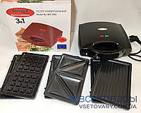 Бутербродница, вафельница, сэндвичница (3 в 1) WimpeX WX1056 (750W)