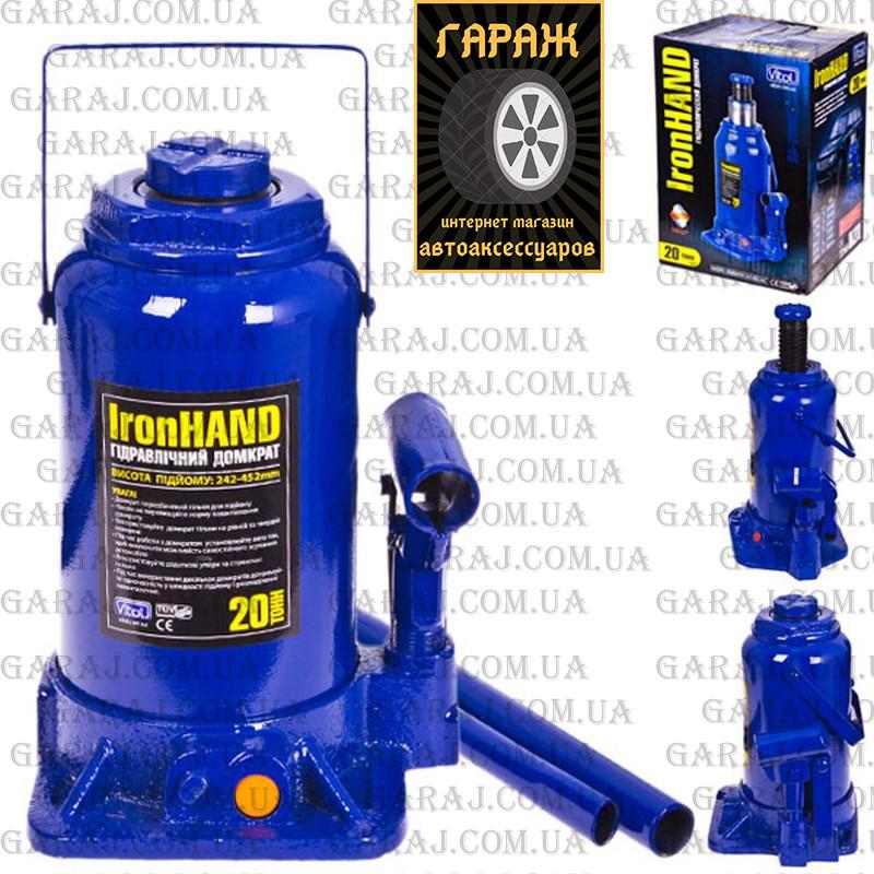 Домкрат бутылочный 20т 245/455мм коробка Vitol ДБ-20002/T92004