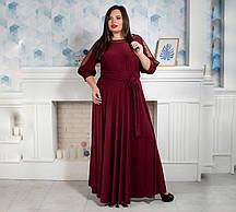 Длинное платье из струящейся ткани