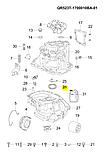 Сальник первичного вала чери Форза, Chery A13, qr523-1701206, фото 3