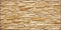 Полиуретановые формы для производства искусственного камня «Колорадо», Colorado, фото 1