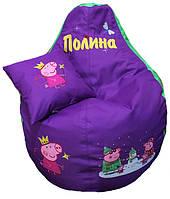 Бескаркасное кресло-груша мешок пуфик игровой свинка Пеппа