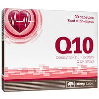 Коензим Q10\ Coenzyme Q10 \ Ubiquinol