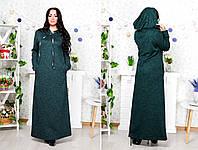 Теплое длинное платье батал