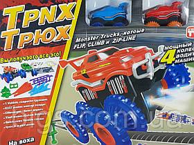 Канатный автотрек Trix Trux 2 машинки KS 332
