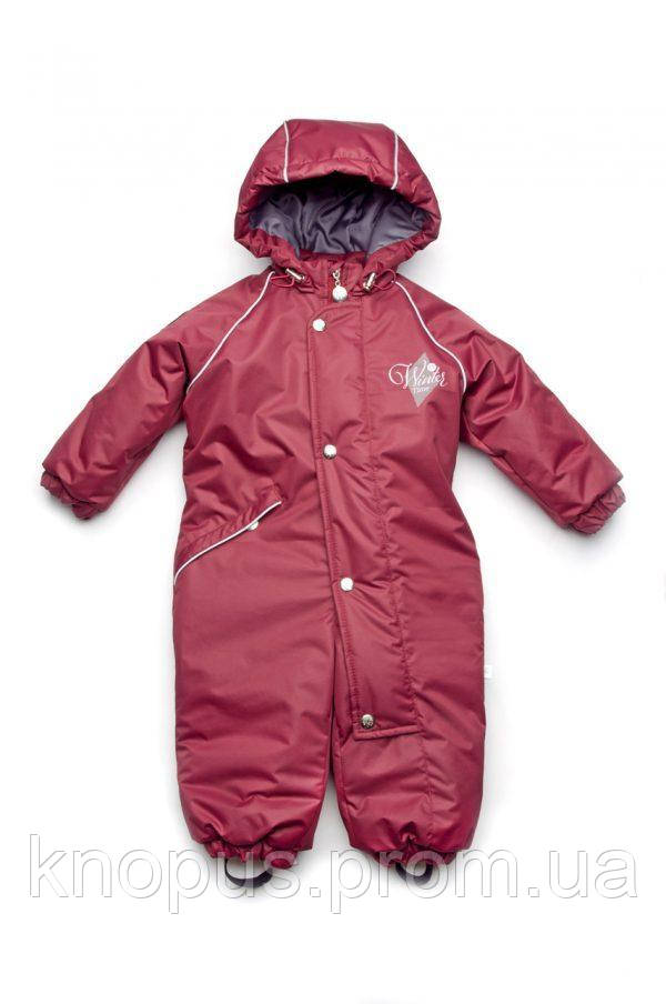 Детский зимний комбинезон для девочки, бордо, Модный карапуз, Размеры 80-98