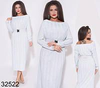 Вечернее белое платье с поясом трикотаж с люрексом р.48,50,52,54,56,58,60,62