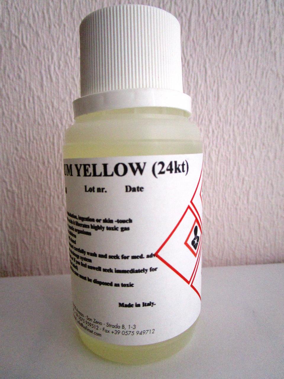 Золочение Safimet ванна 24 кт (желтый европейский)