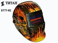 Cварочная маска хамелеон Титан S777-02  (цветная)