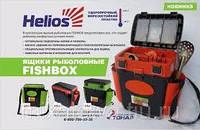 Ящик helios fishbox 2 секции 10литров оранжевый или зеленый