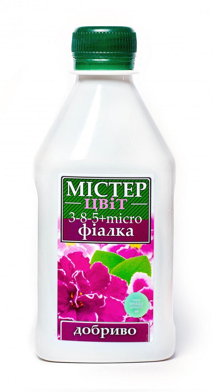 """Удобрение """"Мистер Цвет"""" для Фиалок (Сенполий) 300 мл - (82666226)"""
