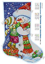 "Новогодний сапожок ""Снеговик для мальчика"""