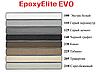 Литокол EPOXYELITE EVO эпоксидная затирка для швов и укладки всех видов плитки С.225 Табакко 5 кг, фото 2