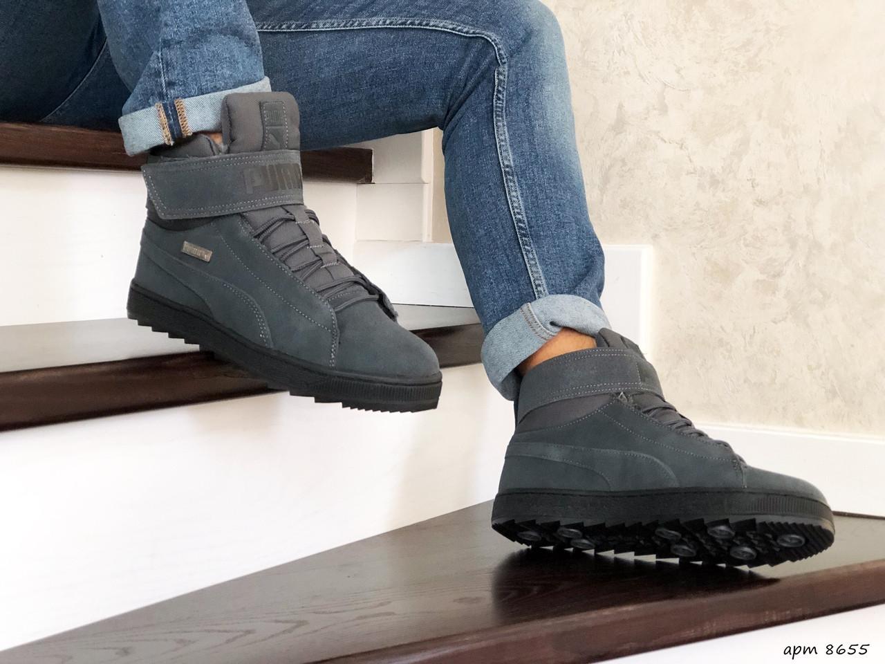 Чоловічі зимові кросівки Puma (сірі)