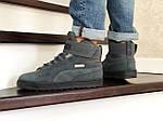 Чоловічі зимові кросівки Puma (сірі), фото 3