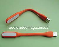 Гибкая USB подсветка - 6 светодиодов, фото 1