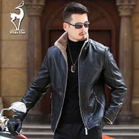 Дубленка мужская, куртка на меху