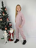 Вязаный свитер и гамаши пудрового цвета для девочки 116-152 р, фото 1
