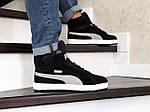 Мужские зимние кроссовки Puma (черно-белые), фото 3