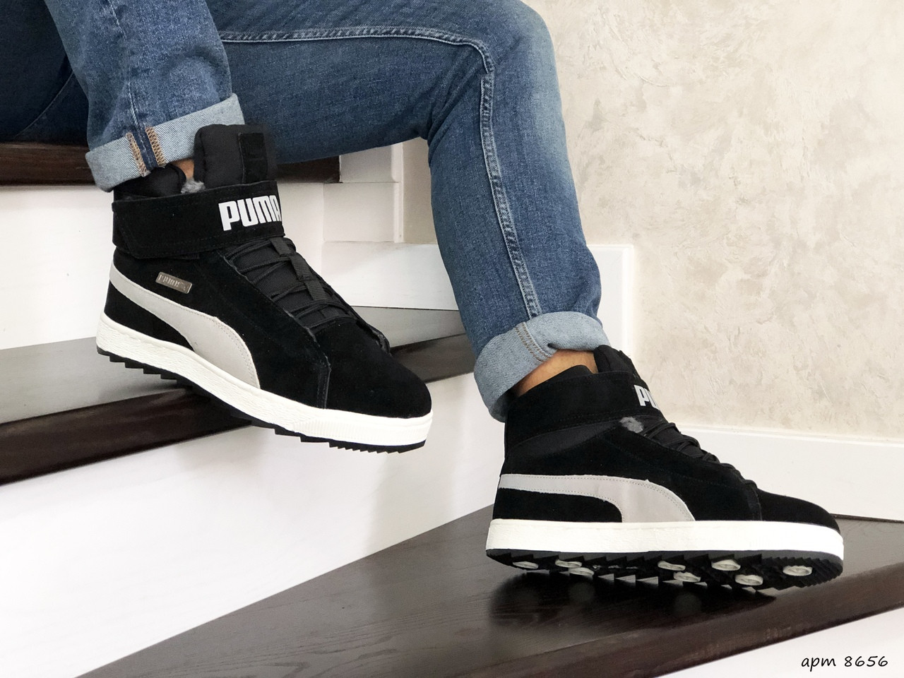 Мужские зимние кроссовки Puma (черно-белые)