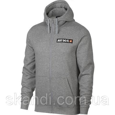 Толстовка мужская Nike M NSW HBR Hoodie FZ FLC серая 928703 063