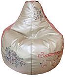 Бескаркасное Кресло мешок пуфик груша кот Саймон, фото 3