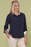 GLEM блуза Венди-Б д/р, фото 2