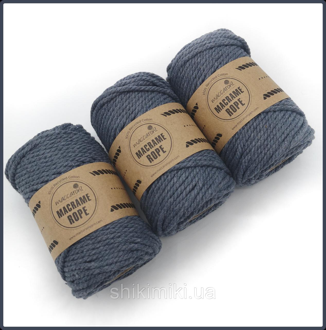 Эко шнур Macrame Rope 4mm, цвет серый джинсовый