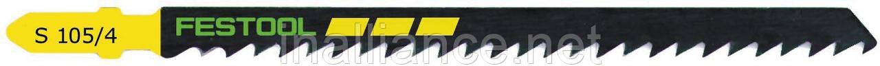 Пильное полотно для лобзика S 105/4/5 Festool 204315