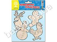 Дерев'яні новорічні іграшки набір №2 (4 фігурки)