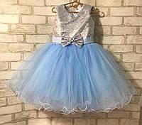 """Детское нарядное платье для девочки """"Пайетки-бантик"""" 3-4 года, голубого цвета"""
