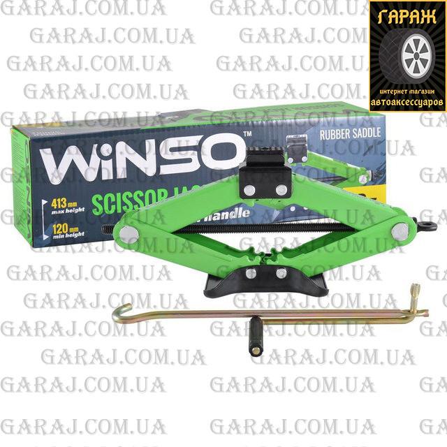 Домкрат ромб 2т Winso 122100 гумова подушка , висота підйому 120-413мм