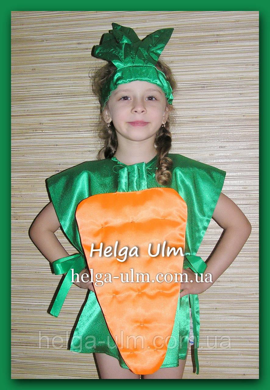 """Карнавальний костюм """"Морквинка"""", """"Морковка"""", """"Морква"""". Прокат по Україні"""