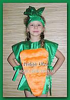 """Карнавальний костюм """"Морквинка"""", """"Морковка"""", """"Морква"""". Прокат по Україні, фото 1"""