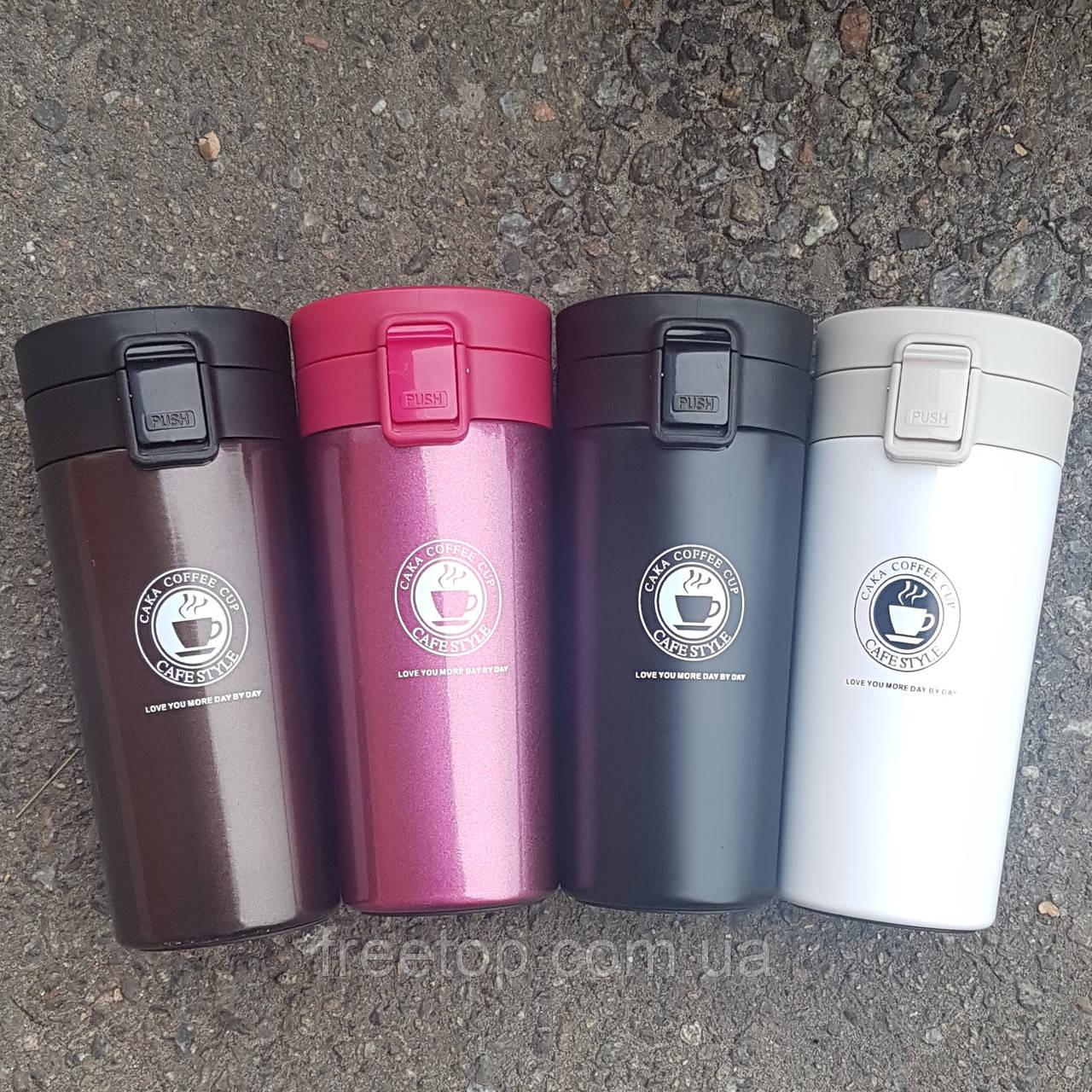 Термокружка «Coffee Cup» 350 мл (Кава Кап з поїлкою і сіточкою)