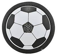 Футбольный мяч футболайзер для дома с подсветкой и музыкой Hoverball Black (1265)