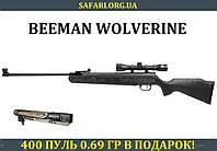Пневматическая винтовка Beeman Wolverine (4х32), фото 1