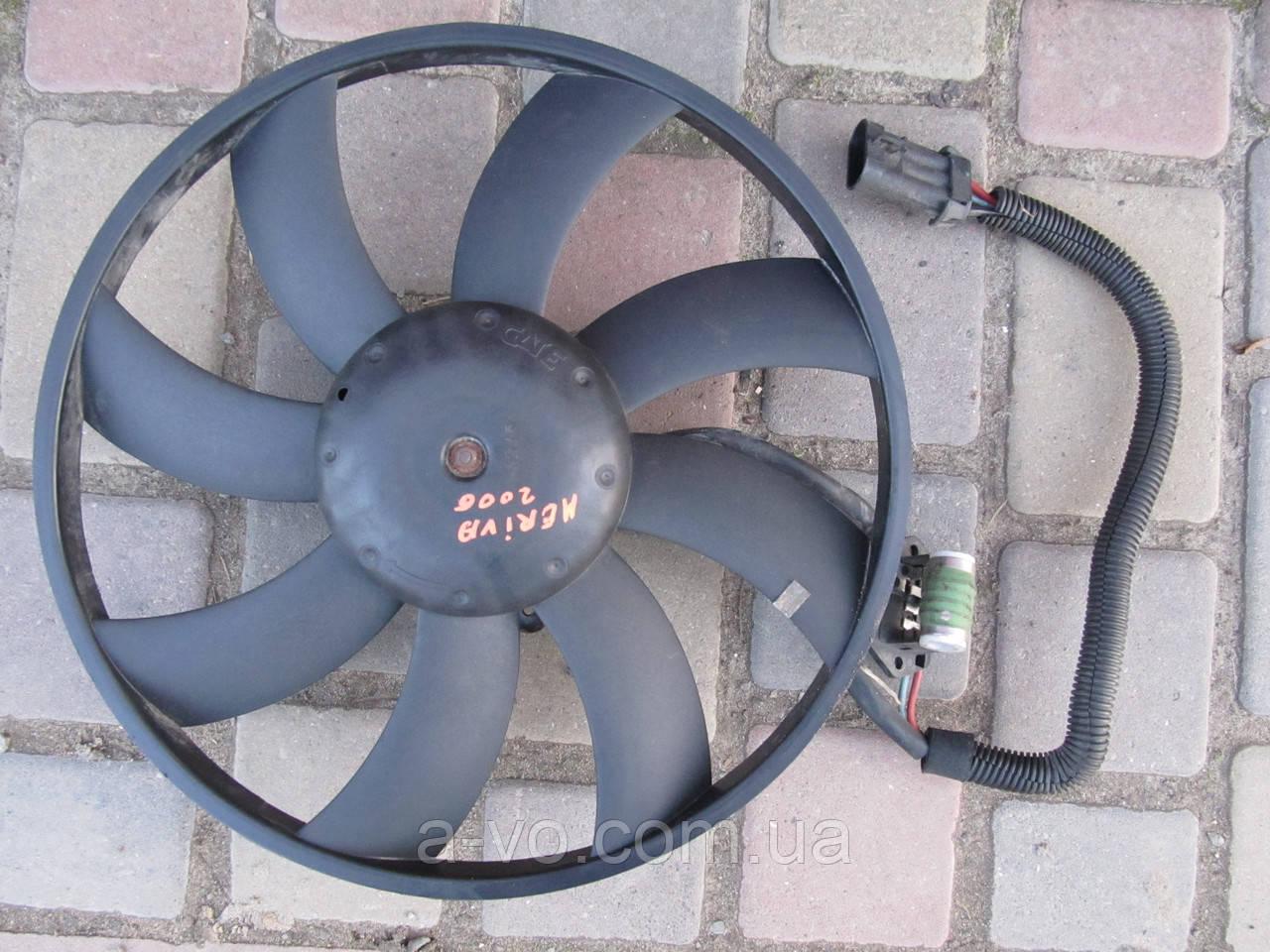 Вентилятор основного радиатора для Opel Meriva A