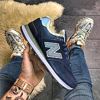 New Balance 574 Blue Fur