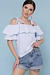 GLEM блуза Стефания к/р, фото 2