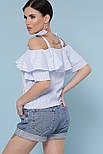 GLEM блуза Стефания к/р, фото 3