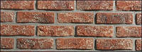Полиуретановые формы для производства искусственного камня под состаренный кирпич «Рустик»