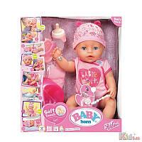 """Кукла BABY BORN серии """"Нежные объятия"""" Zapf 4001167824368"""