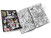 Набор для творчества Раскраска антистресс с фломастрером. DankoToys ДТ-ОО-09-23