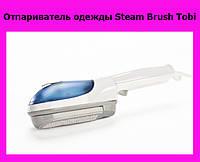Отпариватель одежды Steam Brush Tobi!Лучший подарок