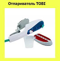 Отпариватель TOBI! Лучший подарок, фото 1