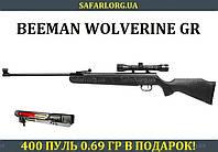 Пневматическая винтовка Beeman Wolverine Gas Ram (4x32), фото 1